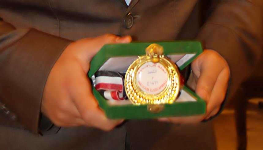 ميدالية التميز والإبداع من مجلة