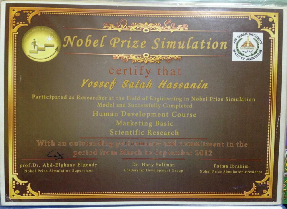 شهادة تقدير من Nobel Egypt